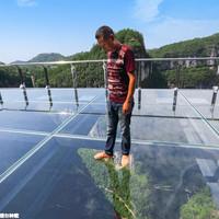 Hamarosan átadják Ázsia legnagyobb, üvegpadlóval készült kilátóját
