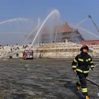 Tűzoltási gyakorlatot tartottak a Tiltott városnál