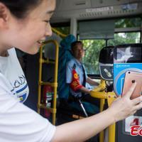 Hangzhou-ban már Alipay-el is lehet fizetni a buszok viteldíját