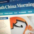 Az Alibaba megvette a hongkongi South China Morning Post című lapot