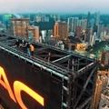 Megmászták a felhőkarcolót és ráadásként meghekkelték az óriás hirdetőtáblát is!