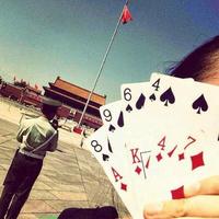 A nap képe a Tienanmen-térről