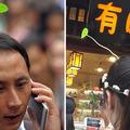 Csírák és virágok nőnek ki az emberek fejéből Kínában!