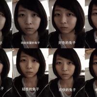 Nyuszifejet utánzó lány most a kínaiak kedvence