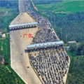 Iszonyatos tömeg a kínai