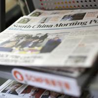 Több mint 76 milliárd forintba került a South China Morning Post az Alibabának