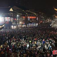 """Idén """"csak"""" 520.000-en voltak kíváncsiak a nanjingi Lámpás Fesztiválra"""