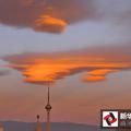 Tegnap ilyen volt az ég Peking felett