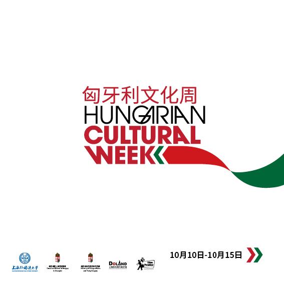 sanghaj_magyar_kulturalis_het.jpg