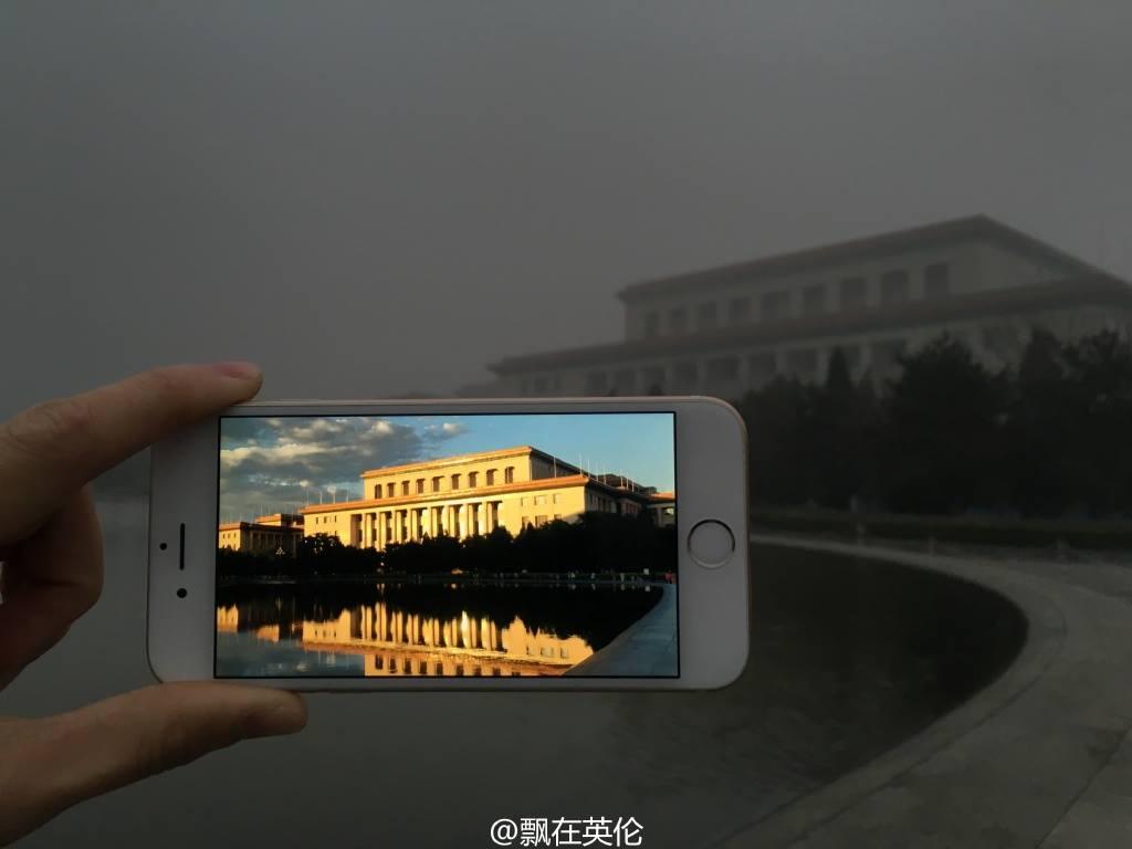 szmog_pekingben-13.jpg