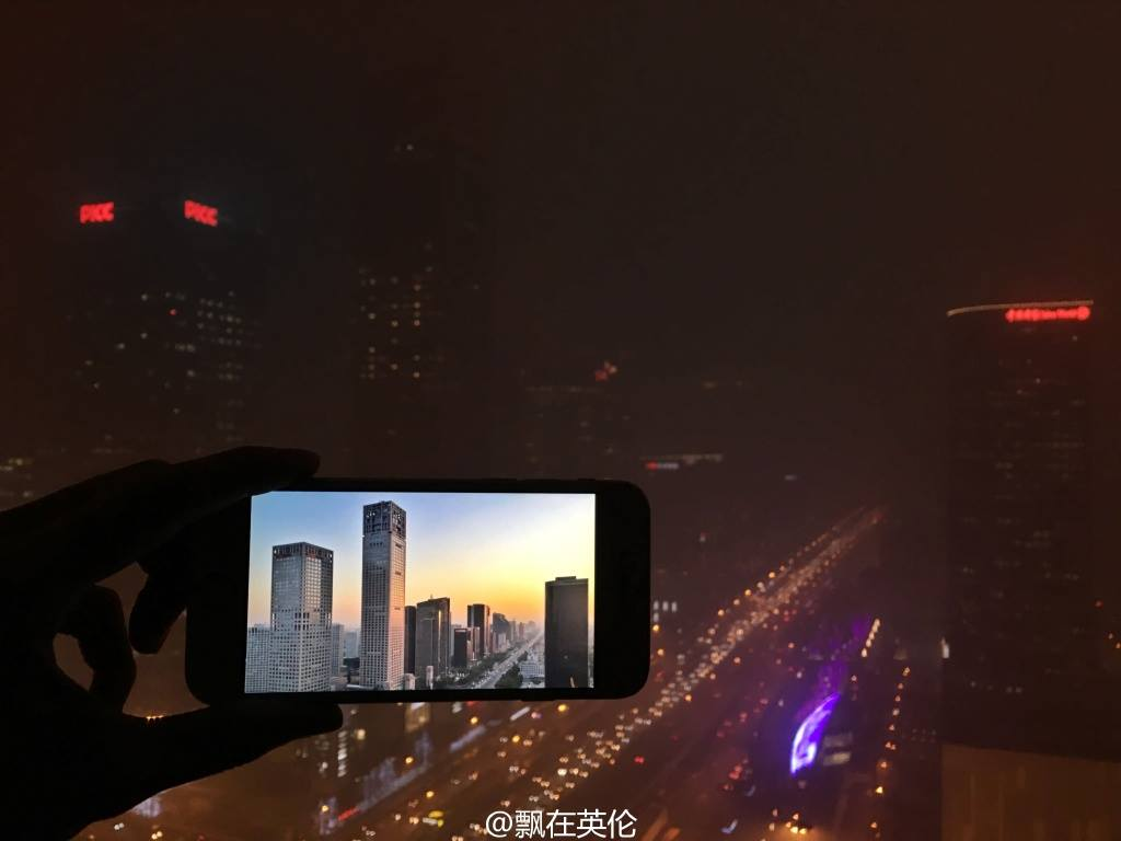 szmog_pekingben-15.jpg
