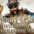 Mount&Blade Warband: Napoleonic Wars DLC - Simonyi óbester ajánlásával
