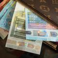 Átlépés az Európai Unió határain tömött zsebekkel, avagy a készpénz-bejelentési kötelezettségről közérthetően