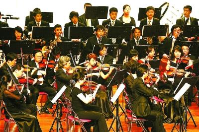 Sanghaji Filharmonikusok.jpg