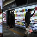 QR kódok használata az élelmiszer-kereskedelemben, avagy a Tesco virtuális szupermarketjei