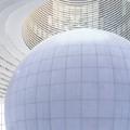 Könyvtár egy fényes gömb körül
