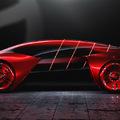 Mazda Grizzly koncepcióautó