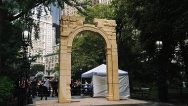 Baál-templom kapujának 3D-s nyomtatott replikája