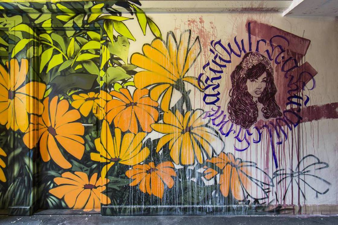 rehab2-street-art-jonk-photography-4.jpg