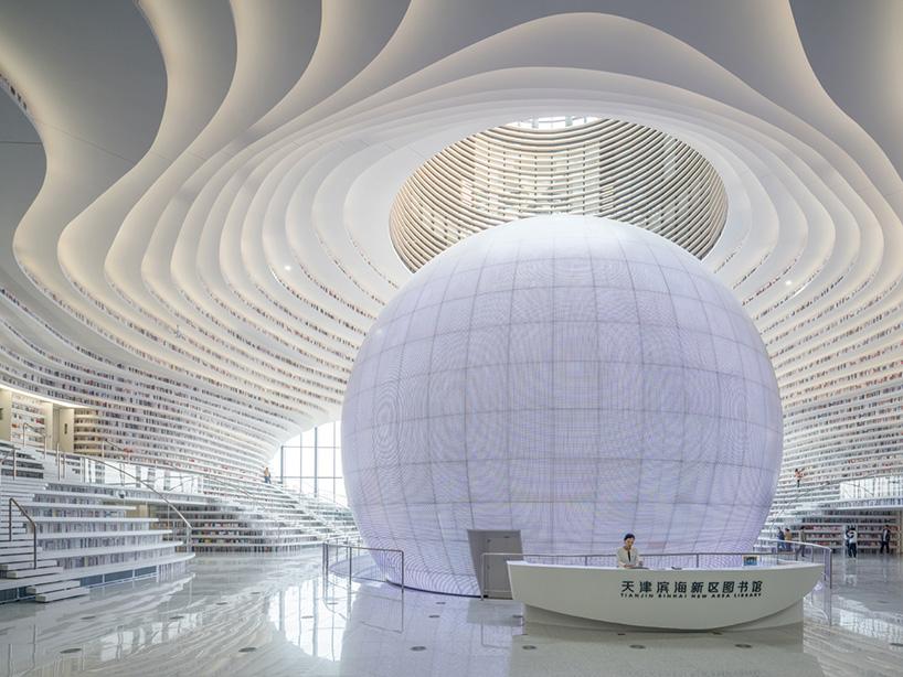 mvrdv-tianjin-binhai-library-china-designboom-03.jpg