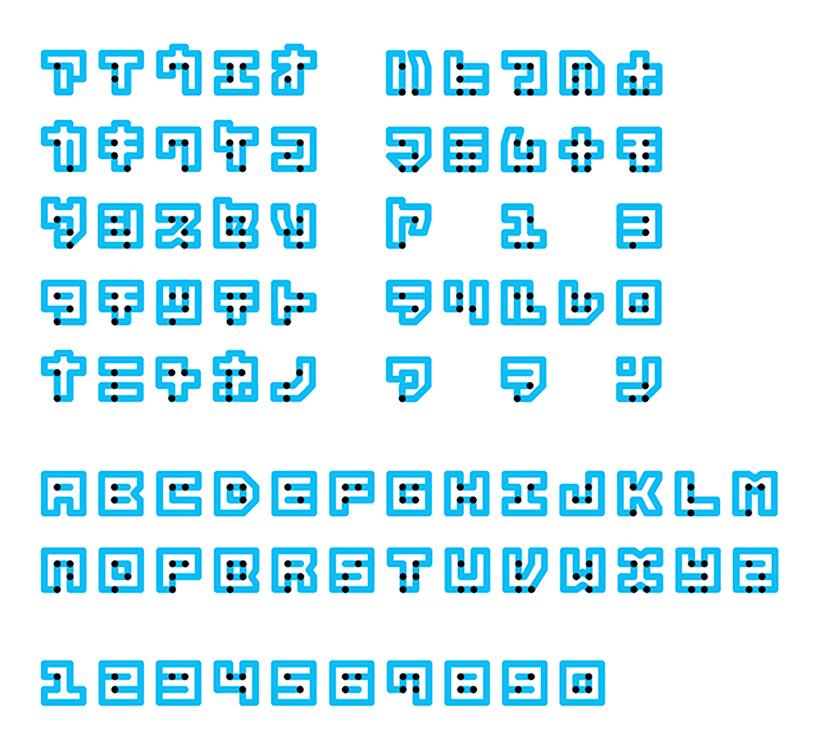 braille-neue-kosuke-takahashi-noko-04.jpg