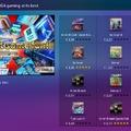 Klasszikus Amiga játékok most kedvező áron!