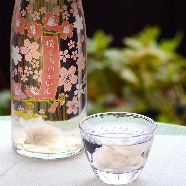sakura-wine-1-1fca1.jpg