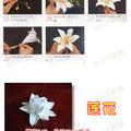 Hajtogatott virágok