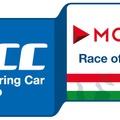 A MOL-csoport a 2015-ös Túraautó Világbajnokság magyarországi futamának névadó szponzora