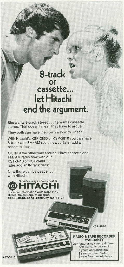 hitachi_argument.jpg