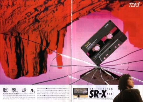tdk_sr-x.jpg