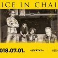 Ma este Alice In Chains a Budapest Parkban!