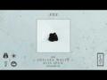 Chelsea Wolfe megadta magát a doom metalnak