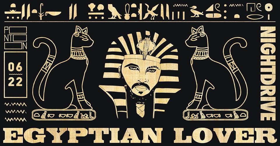 egyptian_lover_1.jpg