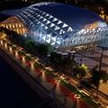 100 milliós költségvetése van a polgármestereknek Soros-ellenes konferenciát szervező szövetségnek