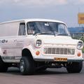 A legbutább fehér furgon