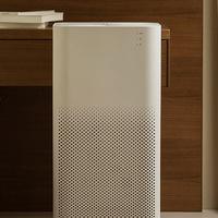 Xiaomi Air Purifier 2 légtisztító teszt – A házi pornak vége