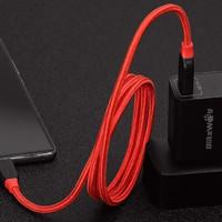 BlitzWolf BW-S9 gyorstöltő és BW-TC5 USB kábelek tesztje - Hogy hamarabb elindulhass