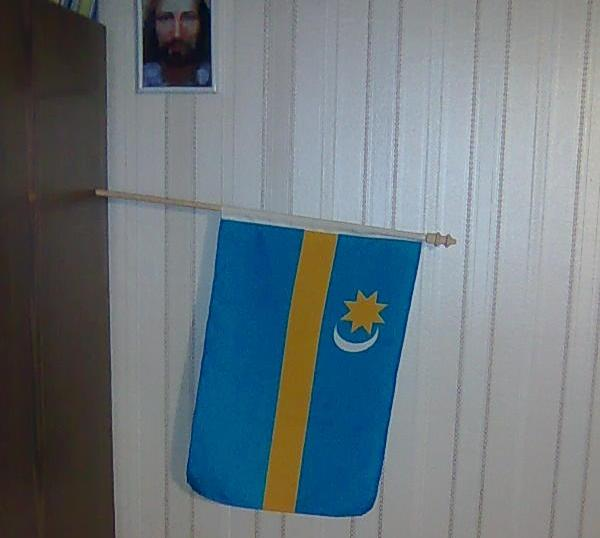 siculflag_3.jpg