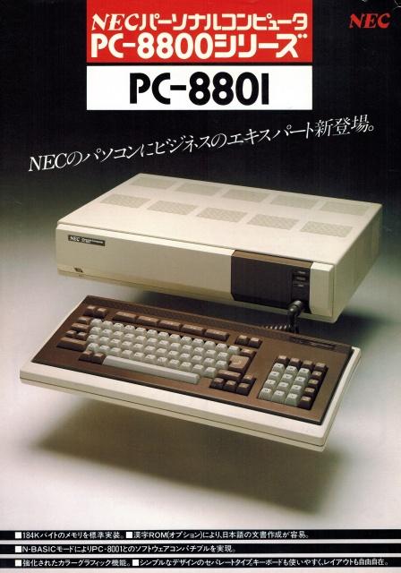 8801.jpg