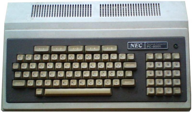 nec8001.jpg