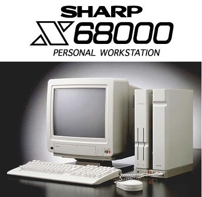 sharpx68k-01.jpg