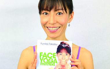 Bőrfiatalító arcjóga: csak 6 perc naponta, és kisimul a petyhüdt szemhéj