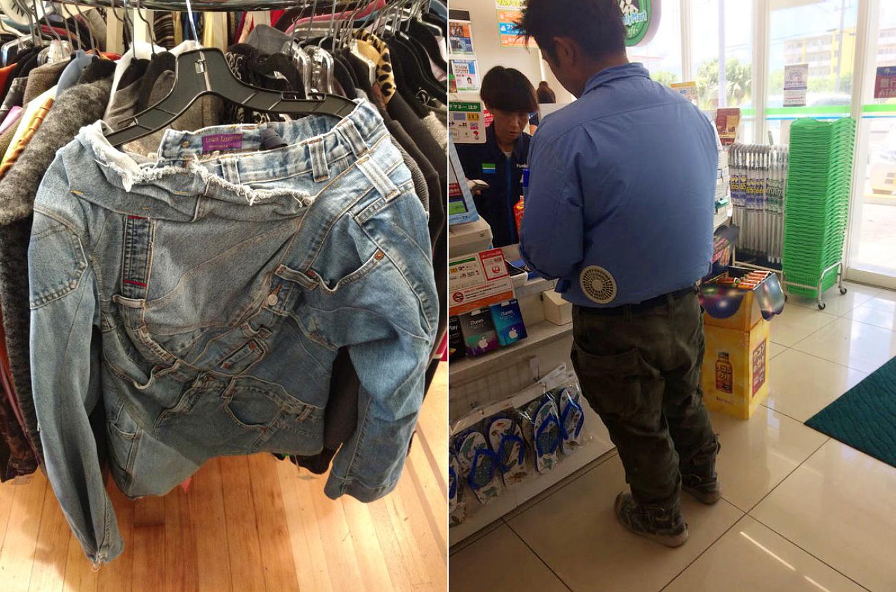 Az újrahasznosításnak köszönhetően is sok bizarr ruhanemű kerül a boltokba. Nem semmi a nadrágokból varrt farmerpulóver sem, de a szellőzővel ellátott ing mindent túlszárnyal.