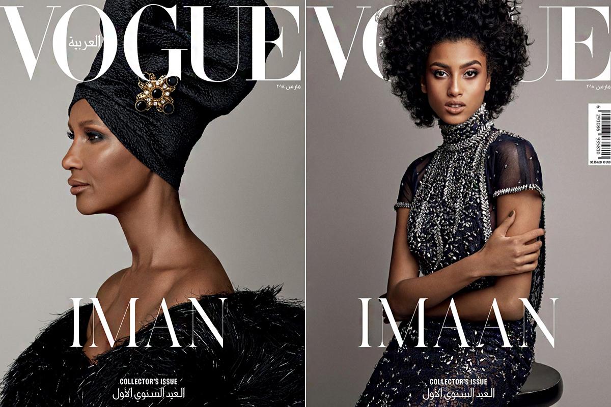 Külön-külön is lefotózták a szenior és a fiatal modellt. Iman a Marc Jacobs tavaszi kollekciójának egy darabjában, Imaan pedig a Chanel csodásan kidolgozott kreációjában tündökölt.