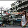 Összegzés - Bangkok - 1. rész