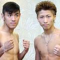 Naoya Inoue vs Karoon Jarupianlerd: Felvezetés a mérkőzéshez