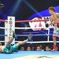 A legenda tovább épül: Naoya Inoue Kohei Konón is átgázolt