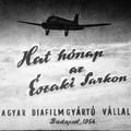 Régi magyar diafilmek 30.
