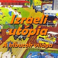 Izraeli utópia
